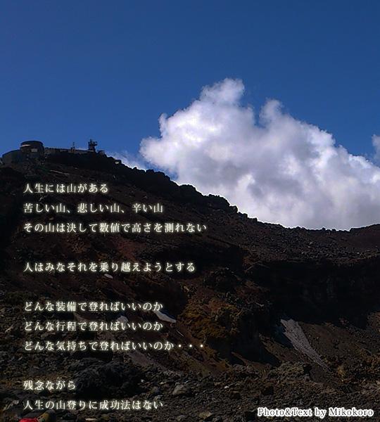 jinyama0201.jpg