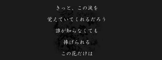 pen003.jpg