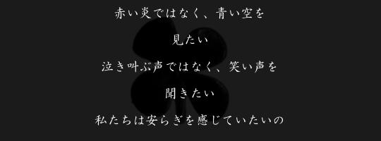 pen006.jpg